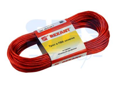 Трос стальной в ПВХ оплетке d=2,5 мм, красный ( моток 20 м)  rexant
