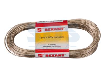 Трос стальной в ПВХ оплетке d=2,5 мм, прозрачный ( моток 20 м)  rexant