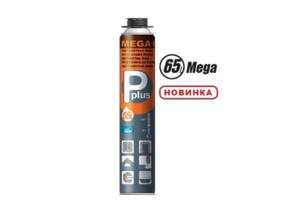 Пена монтажная профессиональная всесезонная p plus mega pistol foam 65l (980г) (Выход до 65л)