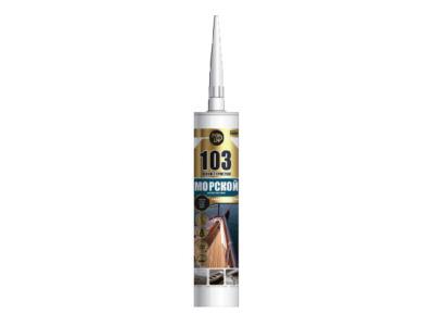 Клей-герметик point «103 Морской», черный, 290мл