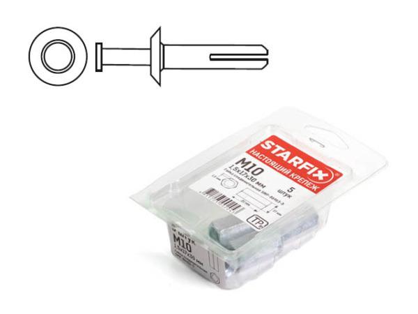 Дюбель-гвоздь 6х40 мм металлический hd (10 шт в пласт. конт.) starfix