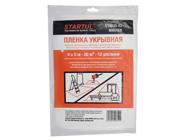 Пленка укрывная 4×5 м, 12 мкм startul master (st9035-03) (защитная)