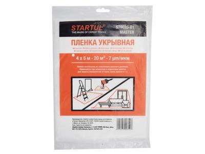 Пленка укрывная 4×5 м, 7 мкм startul master (st9035-01) (защитная)