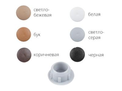 Заглушка под отверстие, декоративная 16 мм белая (30 шт в зип-локе) starfix